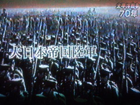 """2011年1月16日(日)【NHKスペシャル「日本人はなぜ戦争へと向かったのか」第2回 巨大組織""""陸軍"""" 暴走のメカニズム】"""