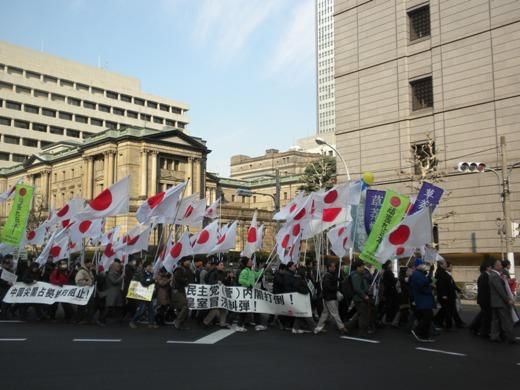 「頑張れ日本!」設立一周年 1.29 亡国「TPP」絶対阻止!中国尖閣占拠絶対阻止!民主党(菅)内閣打倒!「第三の潮流」へ!国民大行進&国民決起集会(1/29)日銀