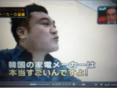 くらべるくらべらー 無料動画~韓国スター軍団 来日 凄いぞ日韓大激突SP~110202