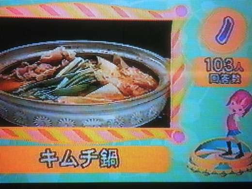 TBS『ランク王国』で日本人が好きな鍋1位にキムチ鍋がランクイン! 視聴者「また捏造か」