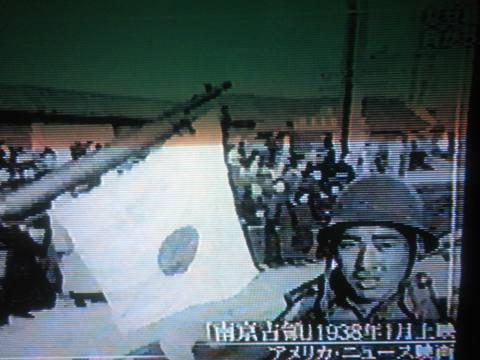 """2月27日NHKスペシャル 【日本人はなぜ戦争へと向かったのか 第3回 """"熱狂""""はこうして作られた】南京入城"""
