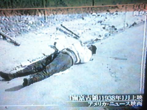 """2011年2月27日NHKスペシャル 【日本人はなぜ戦争へと向かったのか 第3回 """"熱狂""""はこうして作られた】"""