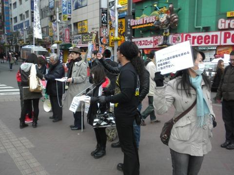 2011.3.27パチンコ屋は節電の協力しろい!緊急呼びっかえ委員会