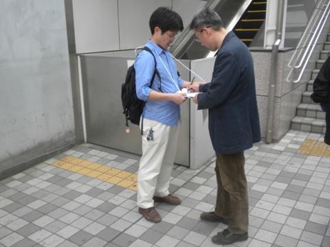 4月16日(土)、「パチンコ屋は節電に協力しろ!緊急呼びかけ委員会」は、第4回の街頭署名活動を新宿駅東南口階段の両サイドのエスカレーターは停止していた。
