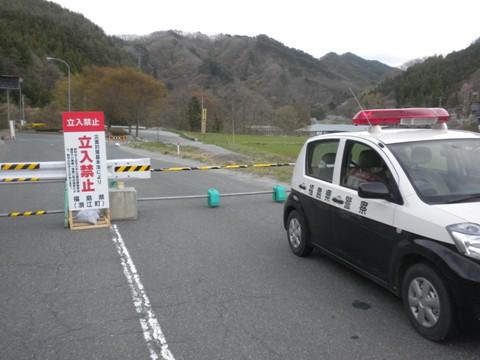 2011.4.29福島県飯舘村と浪江町