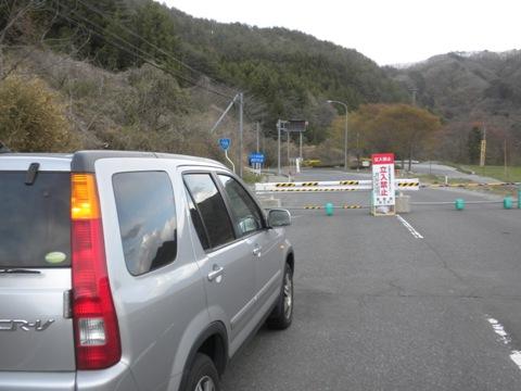 福島県浪江町の福島第一原発から30km地点