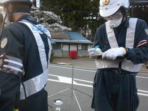 浪江町の福島第一原発から30km地点 (国道114号)