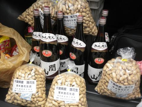平成23年4月30日宮城県南三陸町の避難所に支援物資として岩手県の酒と千葉県の落花生を届ける