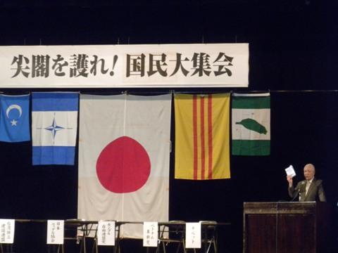 2011年5月14日「尖閣を護れ!国民大集会」殿岡昭郎基調講演