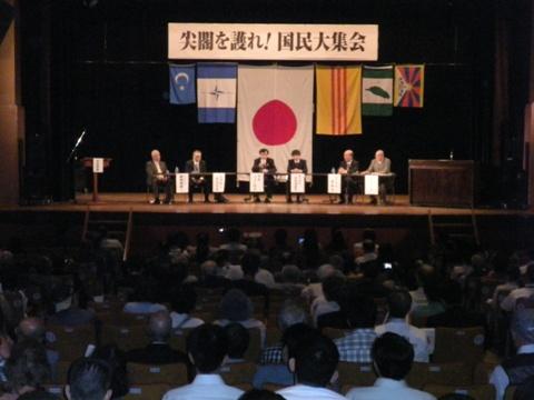 2011年5月14日「尖閣を護れ!国民大集会」シンポジウム