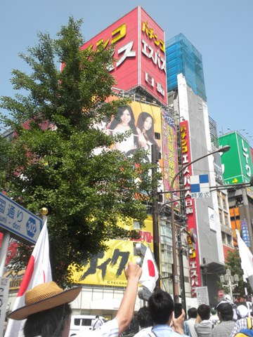 全国一斉パチンコ産業の即時廃止を求める国民大行進!東京