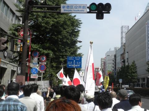 在特会主催 全国一斉パチンコ産業の即時廃止を求める国民大行進!東京