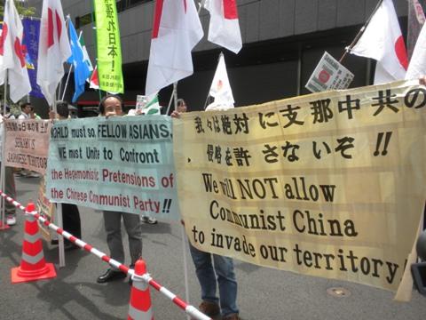 2011.5.22経団連、中国のアジア支配阻止!アジアに自由の砦を!5.21・22 国民大行動!横断幕