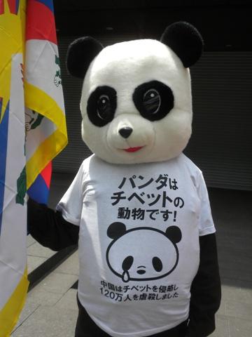 2011.5.22経団連、中国のアジア支配阻止!アジアに自由の砦を!5.21・22 国民大行動!パンダ