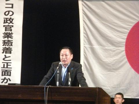 パチンコの違法化・大幅課税を求める議員と国民の会 設立大会 山田宏