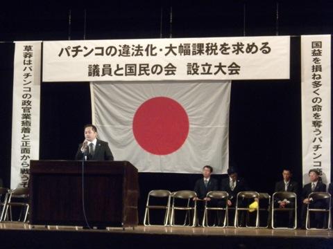 日本を守るSNS「my日本」 管理人 西田よしひと氏