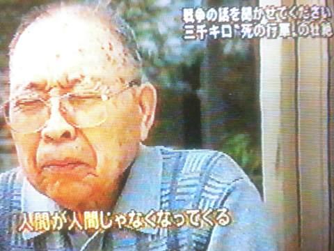 2011.6.2報道ステーション「戦争の話を聞かせてください」