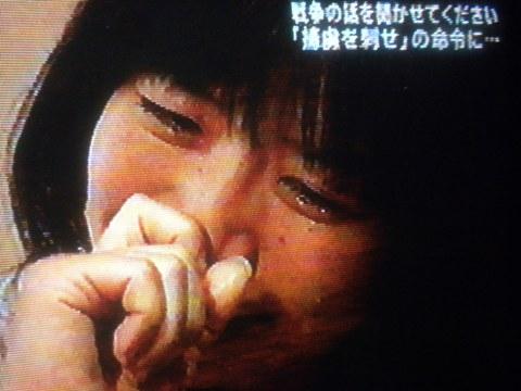 2011.6.2報道ステーション「戦争の話を聞かせてください」涙ぐむ孫の泰子さん