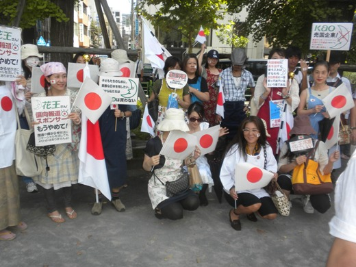 2011.9.16花王本社平日抗議デモ エプロン隊
