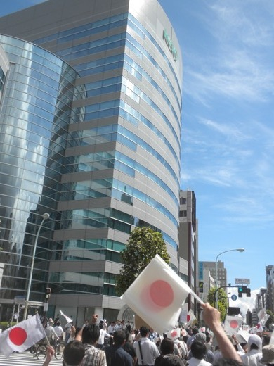 2011.9.16花王本社平日抗議デモ