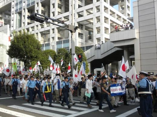 「日本に正当なマスメディアの在り方を求める関東学生委員会」が主催した9.19フジお台場デモ