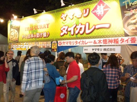 タイ王国大使館は2011年10月8日と9日の2日間、「第12回タイ・フェスティバル2011」を靖国神社(東京・千代田区)で開催