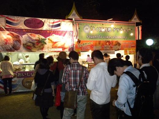 靖国神社タイ・フェスティバル