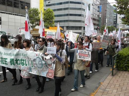 2011.10.21花王抗議デモ