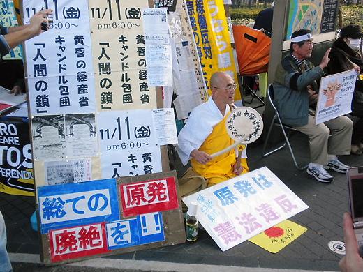 「脱原発」福島の女性ら660人 経産省前で座り込み