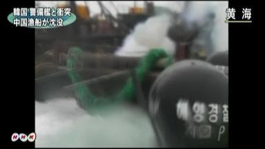 2010.12.18渋谷菅内閣打倒!皇室冒涜糾弾!尖閣防衛!国民大行動\