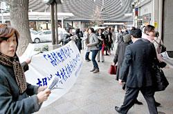 朝鮮学校、無償化 保護者ら訴え