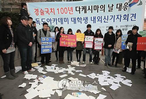 韓国の日本大使館前で「竹島表記書籍を破る」パフォーマンス