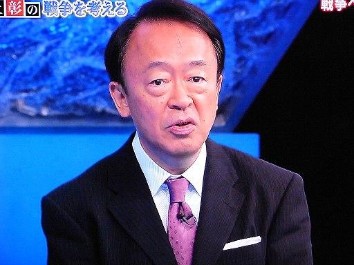 2010.8.15池上彰の戦争を考えるSP