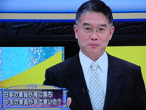 たかじんのそこまで言って委員会101107 惠隆之介