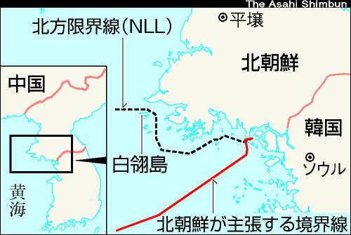 北朝鮮は独自に海上軍事境界線を設けている