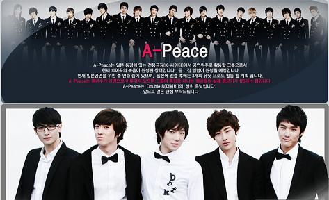 A-peace