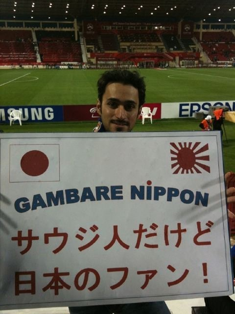 今回のアジアカップでサウジアラビア人も日本の応援には旭日旗を使用した。