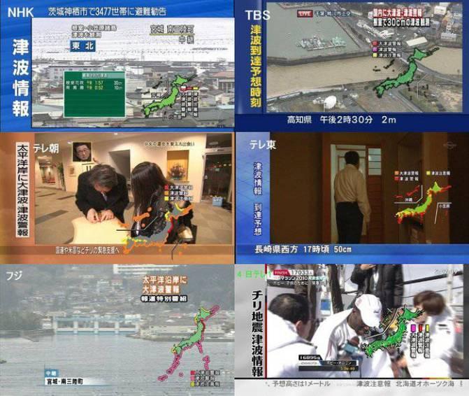 TBSの津波警報を表示する日本地図のみが対馬を除外