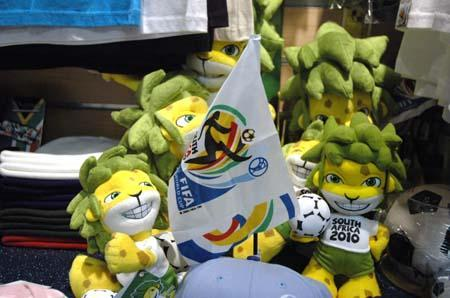 W杯南アフリカ大会のマスコット人形「ザクミ」