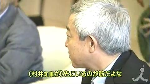 「(村井知事が)先にいるのが筋だよな」