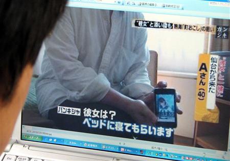 2010年7月25日、「バンキシャ!」で、「熱海『ラブプラスまつり』」に関する放送は、日テレの捏造