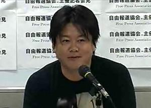 2011年2月7日、堀江貴文氏(元ライブドア社長)への共同インタビュー