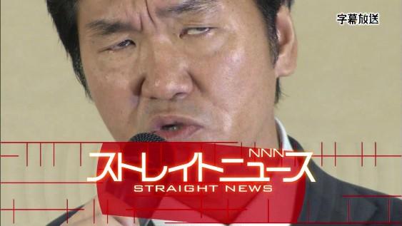 島田紳助の記者会見