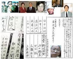 1989年、菅直人は、韓国の政治犯で横田めぐみさんなどの日本人拉致に関わった北朝鮮のスパイ、辛光洙(シン・グァンス)の釈放署名をした。
