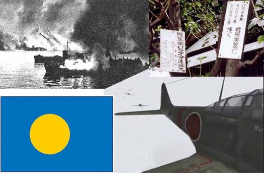パラオ、ペリリュー島玉砕