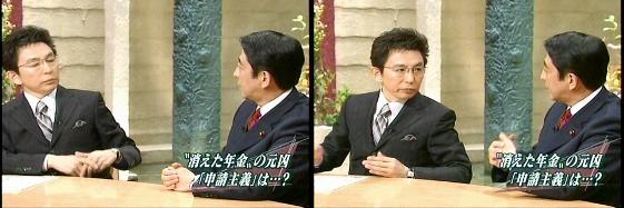 テレビ朝日の報道ステーションに生出演した安倍晋三首相(2007年7月10日)