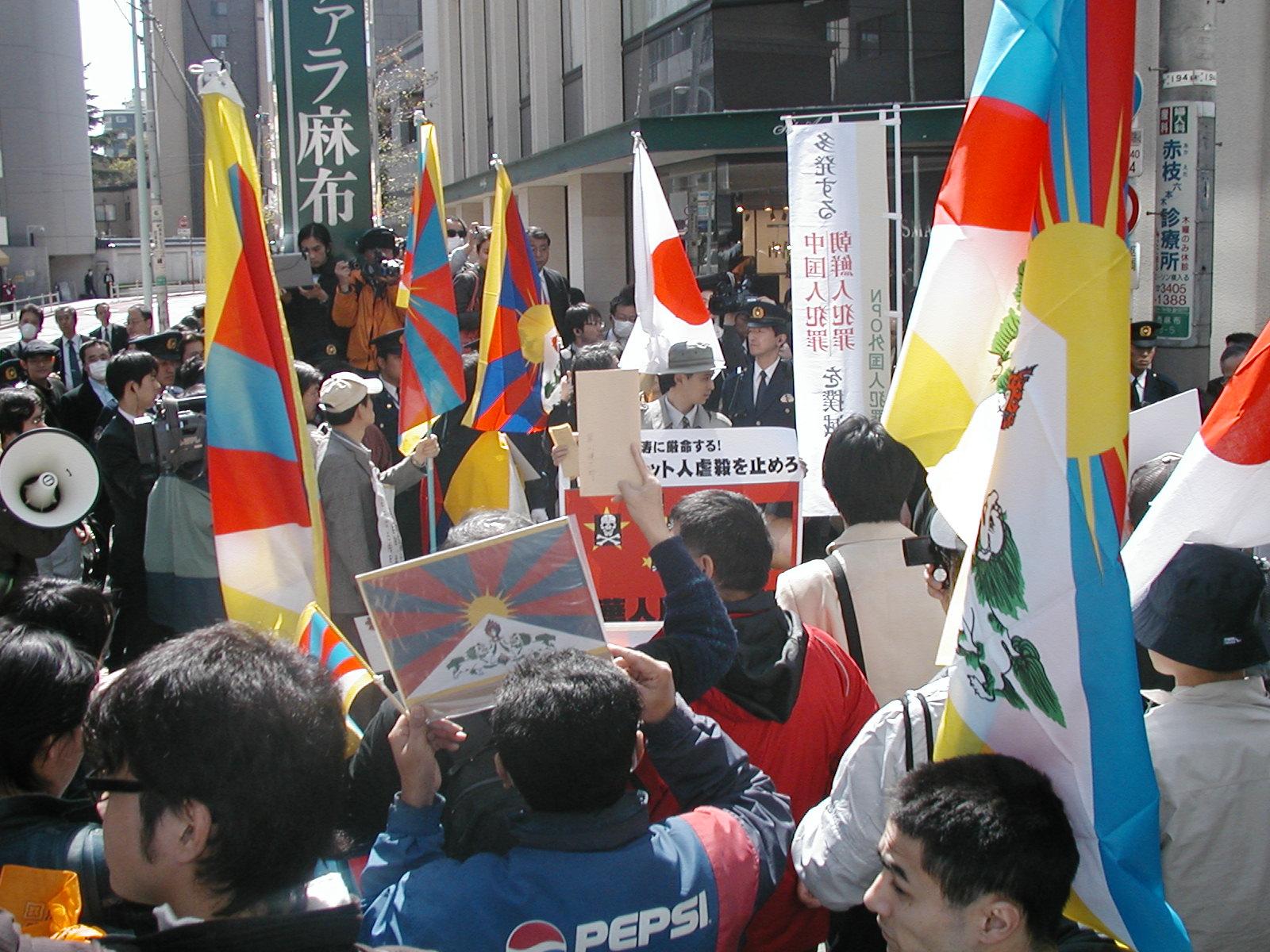2008年3月22日「チベット弾圧反対集会とデモ行進」