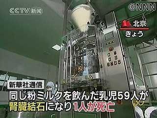 粉ミルクがメラミンに汚染されている支那では日本製粉ミルクの重要が高い