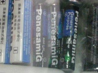 支那製偽物電池