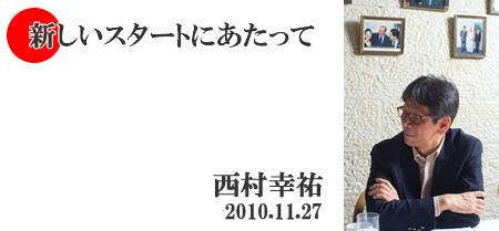MPJ(メディア・パトロール・ジャパン)